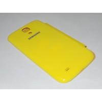 Capa Silicone Samsung I9500 Lilás Liso Kit Armor